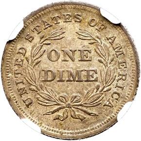 1838 PARTIAL DRAPERY 10C MS reverse
