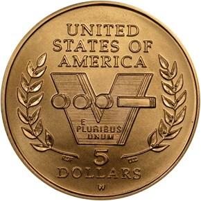 1991-1995 W W.W.II $5 MS reverse