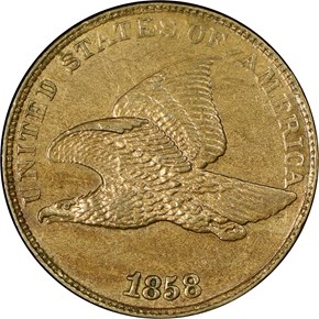 1858 1C MS obverse