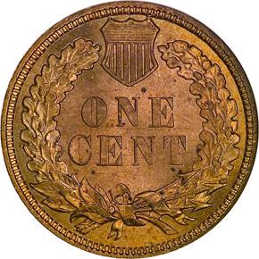 1881 1C MS reverse