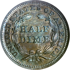 1853 NO ARROWS H10C MS reverse