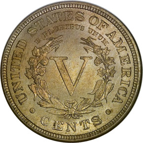 1884 5C MS reverse