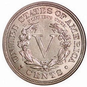 1912 S 5C MS reverse