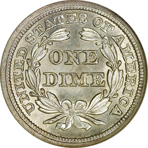 1845 10C MS reverse