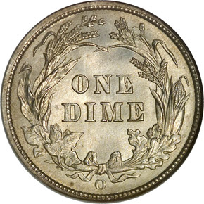 1896 O 10C MS reverse