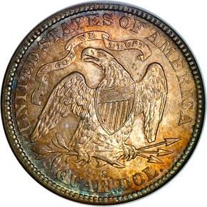 1891 S 25C MS reverse