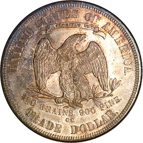 1877 CC T$1 MS reverse