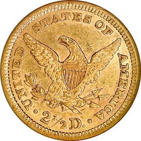 1860 $2.5 MS reverse