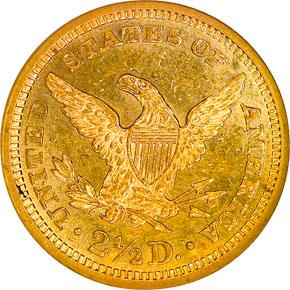 1880 $2.5 MS reverse