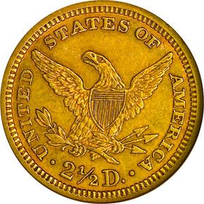 1884 $2.5 MS reverse
