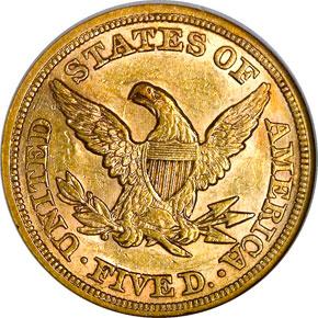 1854 $5 MS reverse