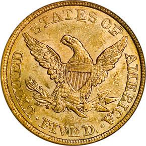 1856 $5 MS reverse