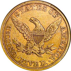 1858 $5 MS reverse