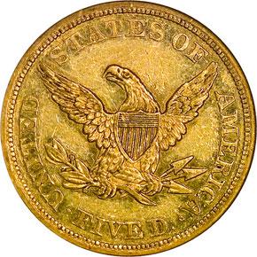 1859 $5 MS reverse