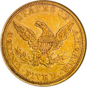 1862 $5 MS reverse