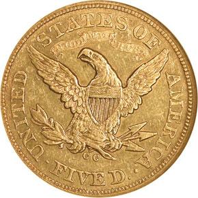 1870 CC $5 MS reverse
