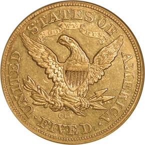 1874 CC $5 MS reverse