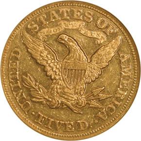 1875 $5 MS reverse