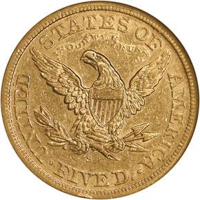 1875 S $5 MS reverse
