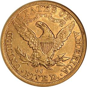 1882 CC $5 MS reverse