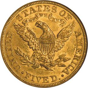 1883 $5 MS reverse