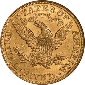 1884 $5 MS reverse
