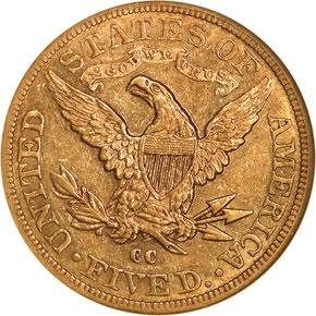 1884 CC $5 MS reverse