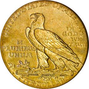 1915 S $5 MS reverse