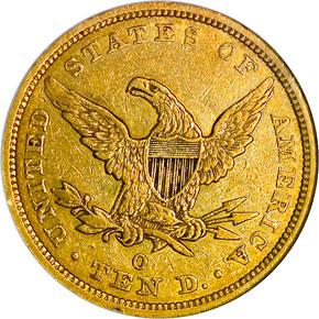 1845 O $10 MS reverse