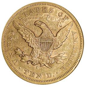 1874 S $10 MS reverse