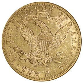 1887 S $10 MS reverse