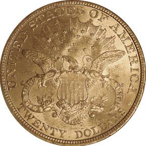 1877 $20 MS reverse