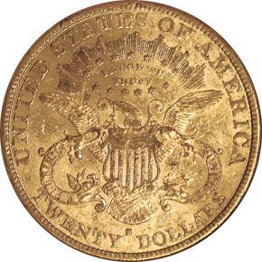 1880 S $20 MS reverse