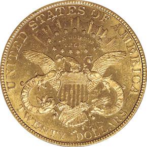 1881 $20 MS reverse