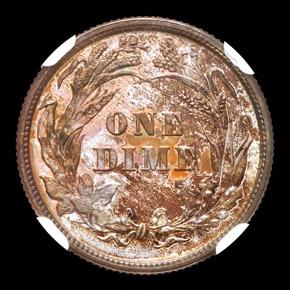 1898 10C PF reverse