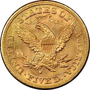 1880 S $5 MS reverse