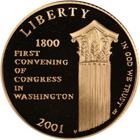 2001 W CAPITOL VISITOR CENTER $5 PF obverse