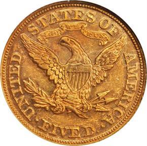 1872 $5 PF reverse