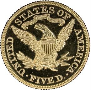 1870 $5 PF reverse