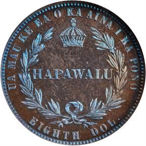 1883 HAWAII KM-4A 1/8D PF reverse