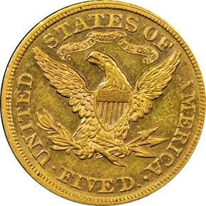 1871 $5 MS reverse