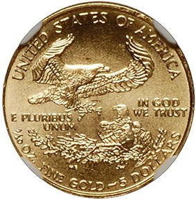 1996 EAGLE G$5 MS reverse