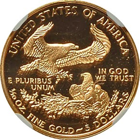 1998 W EAGLE G$5 PF reverse