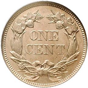 1857 EAGLE 1C PF reverse