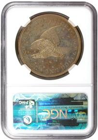 1836 COPPER GOBRECHT J-59 $1 PF reverse