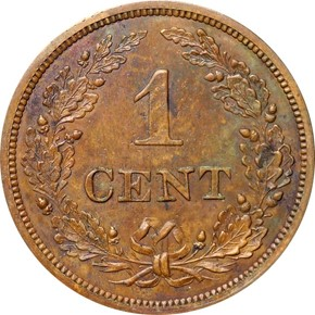 1854 J-159a ELECTROTYPE 1C MS reverse
