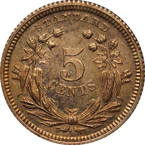 1871 J-1066 H10C PF reverse