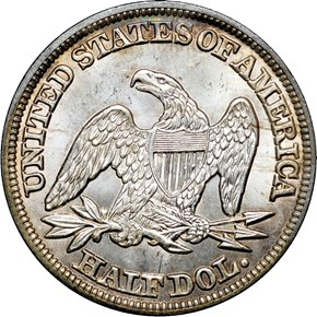 1846 50C MS reverse