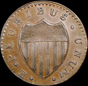 1786 IMMUNIS COLUMBIA SHIELD MS reverse