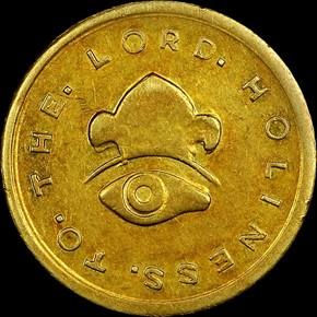 1849 MORMON $5 MS obverse